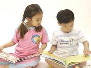 Bild 242.jpg - Agrammatismus (Grammatikprobleme) bei Ihrem Kind?