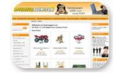 Dein eigener Online-shop