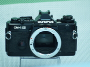 PB061110.JPG - Olympus Reparaturen