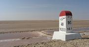 Wuesten &Camptouren in Tunesien