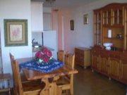 Ferienwohnung auf Teneriffa - Fewo Flamingo