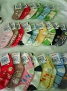 Lena 002.jpg - Baby Socken für 0,50 Euro
