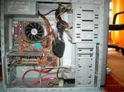 SPIELE PC (Auch als Buero PC geeignet)